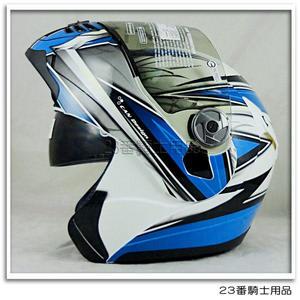 【GP5 722 全罩 安全帽 烈風 藍 可樂帽 】雙層鏡片、免運費
