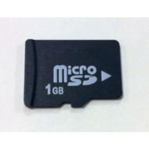 【現貨】安博盒子三代 四代 通用刷機卡 重置卡 還原卡【H00015】