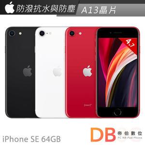 Apple 第二代 iPhone SE 64GB 4.7吋 智慧型手機(6期0利率)