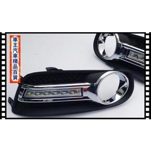 【車王小舖】日產 Nissan Big Tiida 日行燈 晝行燈 霧燈改裝