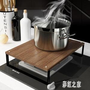 廚房置物架微波爐電磁爐支架子底座煤氣灶燃氣灶集成灶LB5662【彩虹之家】
