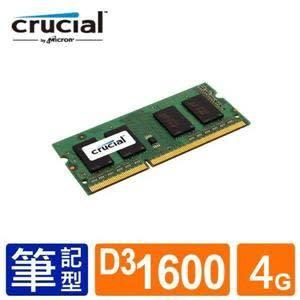 美光 DDR3 1600 4GB RAM 筆記型電腦用記憶體 (1.5V 1.35V雙電壓支援)