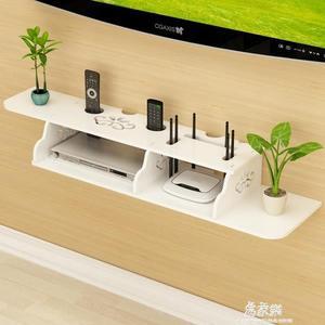 免打孔電視機頂盒架壁掛裝飾隔板客廳臥室墻上置物架    易家樂