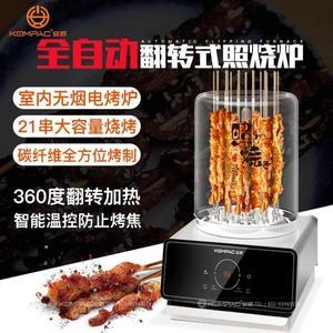 烤肉機 安派燒烤爐商用電室內無煙電烤爐烤串烤肉機照燒爐定時自動旋轉式 第六空間 MKS
