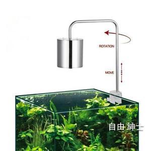 燈座燈管魚缸LED全光譜水草燈專業造景照明燈吊燈小型筒燈草缸髮夾燈防水 1件免運