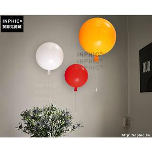 INPHIC- 現代白色氣球燈北歐簡約壓克力玄關過道餐廳臥室床頭燈兒童房壁燈-N款_S197C