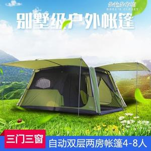 (免運) 兩房一廳自動帳篷4-5-8人雙層防暴雨沙灘一室一廳多人露營大帳篷