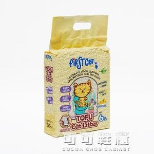 貓砂 Firstcat原味豆腐貓砂除臭無塵結團玉米植物貓沙2.5kg25省YYP 可可鞋櫃