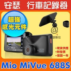MIO MIVUE 688S【黏支版 送 32G+C02後支】行車記錄器 另 MIO 792D 751 791D C350 C335
