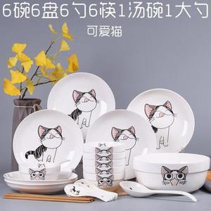 碗碟套裝家用6人組合餐具 盤子碗面碗大碗湯碗組合中式碗盤可微波 潮流衣舍
