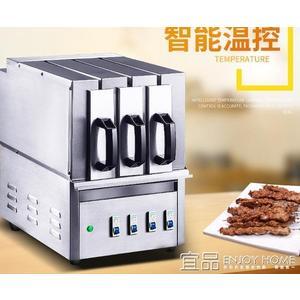 烤盤無煙商用電烤爐電烤箱羊肉串烤肉串機燒烤爐抽屜烤箱家用MKS 免運 99一件免運居家
