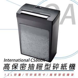 【高士資訊】INTERNATIONAL CS-860X 高保密 抽屜型 碎紙機 CS860X 另售RP1000X