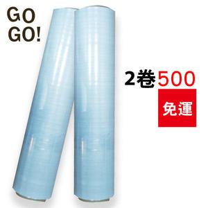 工業用包裝膜 500mm(300碼) 【2捲/組】棧板膜/工業膠膜/纏繞膜/工業保鮮膜