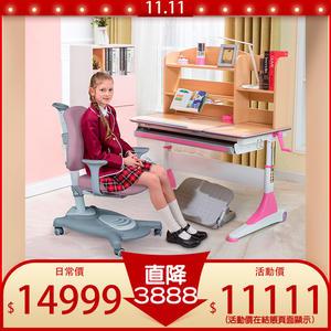 【結賬再折】兒童書桌 兒童書桌椅 成長書桌 兒童學習桌椅 可升降成長書桌椅 ME519+AU880