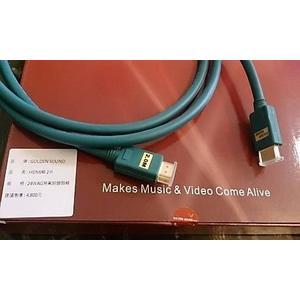 經典數位~美國Golden Sound HDS-6800 HDMI線-2米(綠)