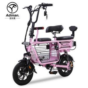 電動自行車迷你代步親子帶娃鋰電超輕小型折疊男電瓶車母子 歐亞時尚