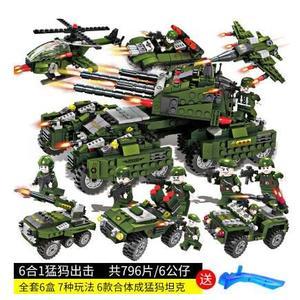 樂高積木兼容樂高積木男孩子6軍事特警7城市警察8拼裝益智力9玩具禮物10歲