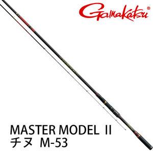 漁拓釣具 GAMAKATSU 磯 MASTER MODEL II チヌ M-53 相當於0.6號 (磯釣竿)
