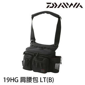 漁拓釣具 DAIWA 19 HG SHOULDER BAG LT[B] [肩腰包]