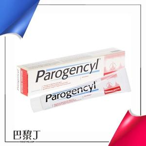 Parogencyl 法國倍樂喜 牙周保健牙膏(敏感) 75ml【巴黎丁】