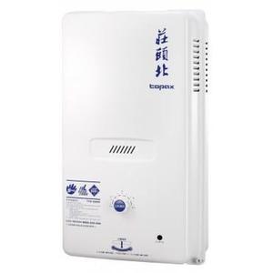 莊頭北 10公升二級節能屋外型熱水器(天然氣用)TPH306RFL(NG1/RF式)