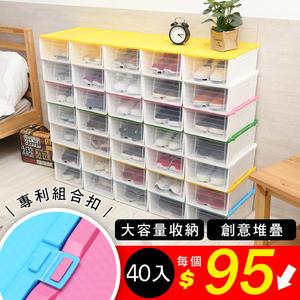 5入組-糖果色系滑蓋式抽屜收納盒 鞋盒 整理箱 整理盒 收納箱 鞋櫃 收納櫃 鞋櫃 鞋架 CA002 澄境