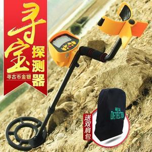 地下金屬探測器手持戶外高精度地下探寶黃金尋寶器MD9020C WD