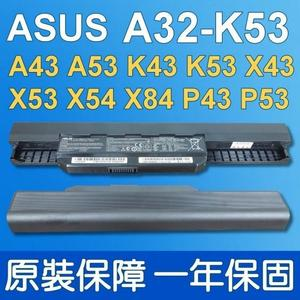 ASUS 華碩 A32-K53 原廠電池 A53BR A53E A53SC  A43BY A43E A43S A43SA A43SD A43SJ