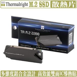 [地瓜球@] 利民 Thermalright TR M.2 SSD 散熱片 導熱片 2280