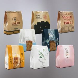 烘焙包裝牛皮紙面包袋吐司包裝袋450g土司袋子食品開窗紙袋