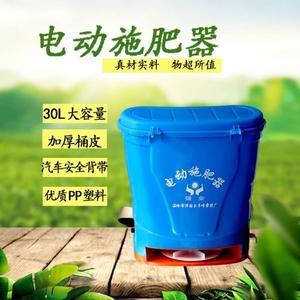 背負式農用電動施肥器多功能撒肥機魚塘投飼料投食餌料機撒化肥機