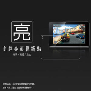 ◇亮面螢幕保護貼 華為 Media Pad Android 3.2 雙核心 7吋 1.2GHz 平板保護貼 軟性 亮貼 亮面貼 保護膜