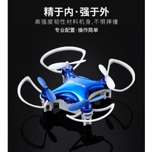 遙控飛機口袋無人機玩具迷你遙控飛機可充電小型四軸飛行器小號兒童直升機【巴黎世家】
