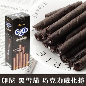 印尼 Gery 黑雪茄巧克力威化捲 160g 黑雪茄巧克力捲 餅乾 巧克力捲 脆迪酥 長條