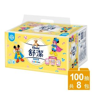 舒潔兒童學習專用抽取衛生紙100抽8包