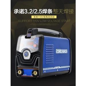 電焊機 ZX7-200全銅110V 220v 380v兩用全自動小型迷妳家用工業電焊機 MKS免運