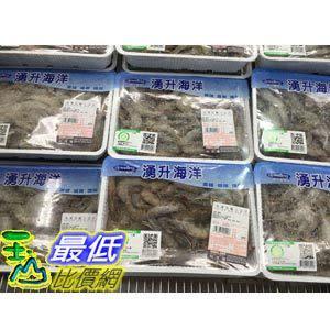 [COSCO代購]  需冷凍宅配  冷凍白蝦 FROZEN SHRIMPS 1KG _C137661