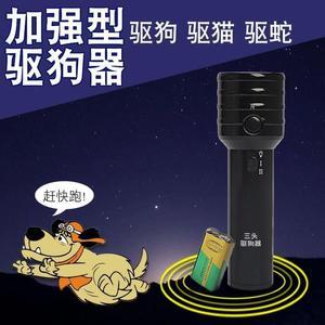 超聲波驅狗器戶外超聲波大功率驅狗器室外驅蛇貓器電狗器驅狗神器 生日禮物
