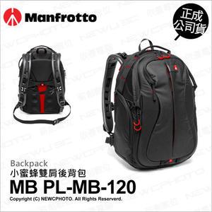 Manfrotto 曼富圖 Minibee 120 Pro Light MB PL-MB-120 MB-120 公司貨 小蜜蜂雙肩背包★24期免運★ 薪創