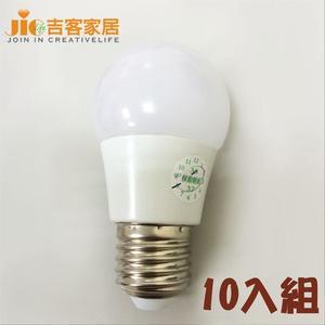[吉客家居] 燈泡 - 菲力克  5W  LED 球泡   ( 10 顆裝)  魔豆吊燈可用  110V~220V  全電壓  黃光 / 白光
