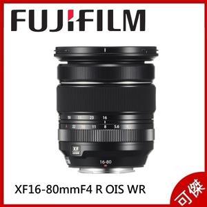 FUJIFILM  XF 16-80mm F4 R OIS WR 富士 公司貨 六級防手震 有問有優惠 送超值好禮 預購