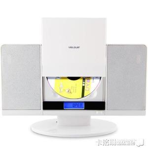 壁掛式CD播放機MP3碟U盤音樂播放器家用cd機英語學習胎教音響鬧鐘 MKS免運