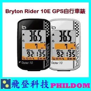 Bryton Rider 10E GPS 自行車智慧訓練記錄器 自行車錶 內建氣壓計 藍芽GPS車錶 公司貨 Rider10E
