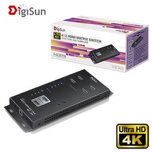 [富廉網] DigiSun VH742 4K2K HDMI四進二出矩陣切換器 1.4V