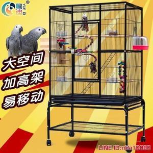 鳥籠粵迪 新款方型鐵藝群鳥籠 虎皮牡丹鸚鵡籠鳥籠灰鸚鵡繁殖籠A421 MKS摩可美家