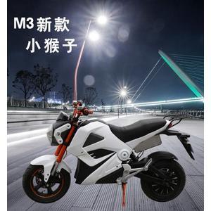 電動車 電摩小猴子M3 成人電動車 M5電摩托車96V改裝72V電瓶車代步車