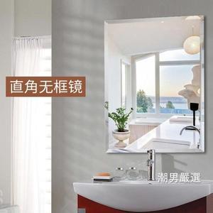 浴室鏡衛生間鏡子浴室鏡免打孔洗手間鏡子壁掛廁所貼牆鏡子浴室鏡子壁掛xw