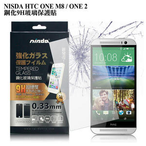 NISDA HTC ONE M8 ONE 2 鋼化 9H 0.33mm玻璃螢幕貼