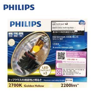 【旭益汽車百貨】PHILIPS 飛利浦超晶亮LED霧燈2700K