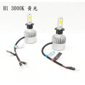 LED 大燈燈泡 3000K/8000LM 黃光燈泡 H1 H4 H7 (一組2顆)